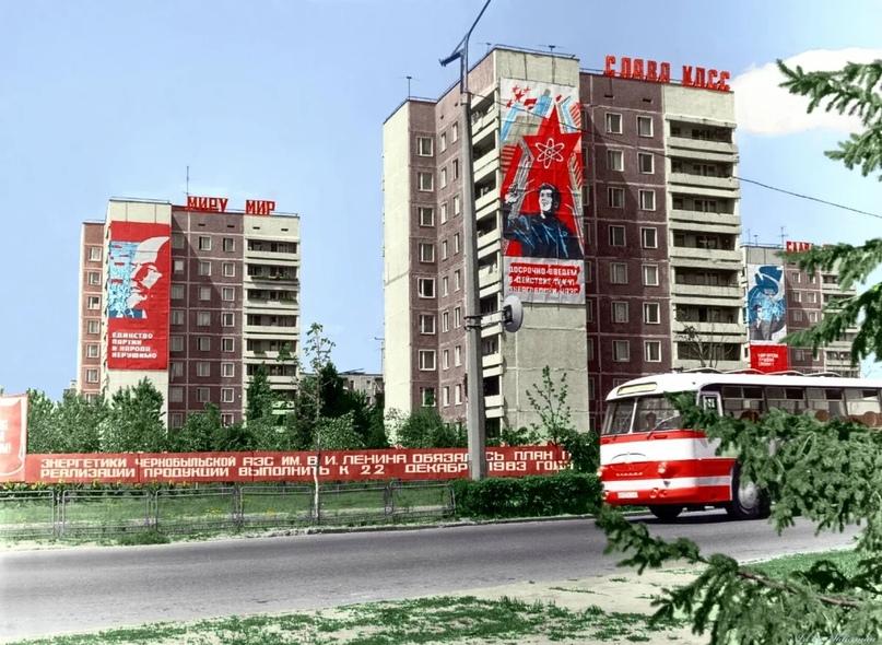 Панельные брежневки в Припяти