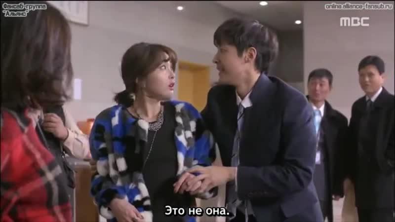 Это не она Гордость и предубеждение Корея 2012