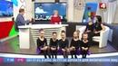 Школа-студия Мини-леди программа Ранёхонько ТВ Могилев 4, 24.02.2020