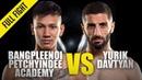 Bangpleenoi vs. Yurik Davtyan | ONE Championship Full Fight