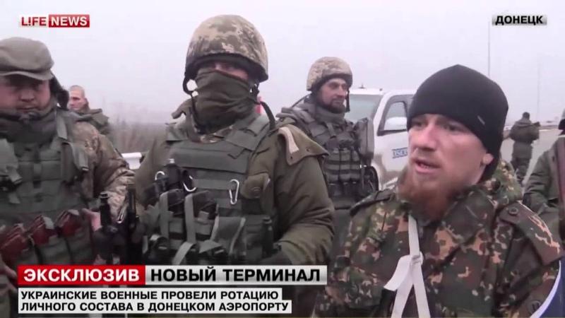 ДНР Моторола проводит ротацию войск ВСУ Аэропорт 17 12 Донецк War in Ukraine