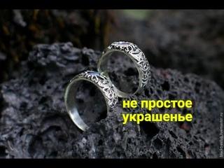 Обручальное кольцо. Обиженный жених со-товарищи. Свадебная разборка.