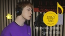Yoo Hwe Seung/ - After You've Gone (Original Song by M.C The Max) Cover Ver.