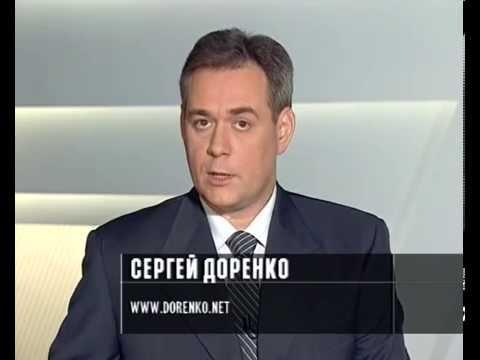 Последняя передча Доренко на ОРТ Жесткая критика Путина по поводу АПЛ Курск