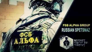 SPETSNAZ FSB ALPHA   2019