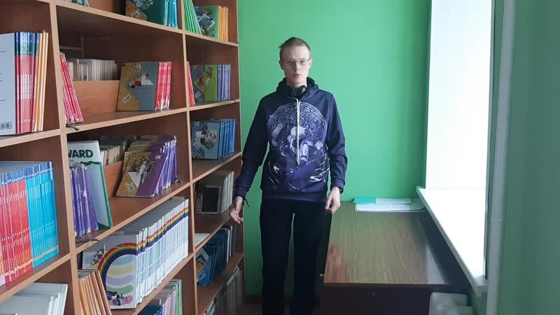 Зыков Леонид