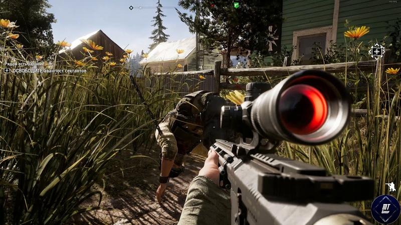 Far Cry 5 баги игры| Far Cry 5 bugs