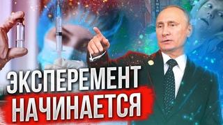 Правда о российской вакцине: успех или пиар?