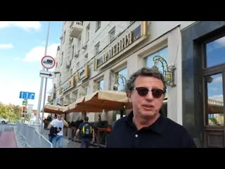 Михаил Ширвиндт предложил армянам помочь оппозиционерам, на которых подал иск ресторан Армения, в выплате долга.