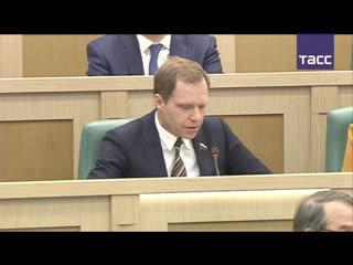 Внеочередное заседание Совета Федерации