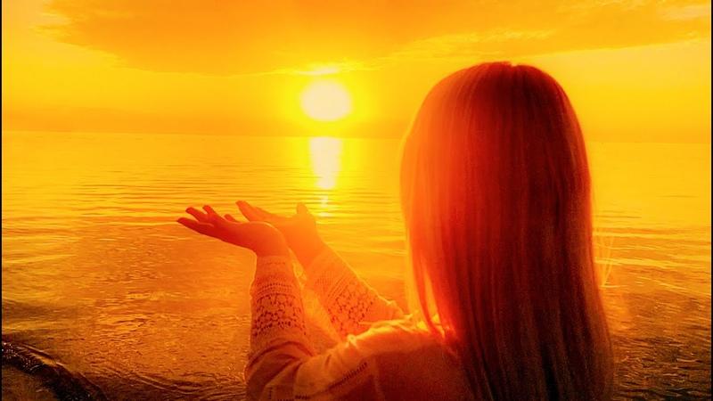 УТРО ЗОЛОТОГО РАССВЕТА Красивый восход Солнца для релаксации и отдыха