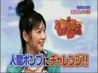 Cartoon KAT-TUN 05 Ueda Deep Throats Wine Jellies
