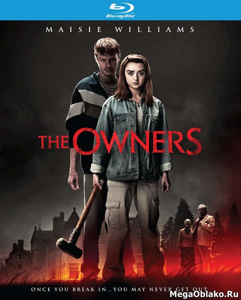 Не входи / The Owners (2020/BDRip/HDRip)