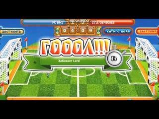 FC BMS vs Evil Geniuses   Чемпионат УФ 2021
