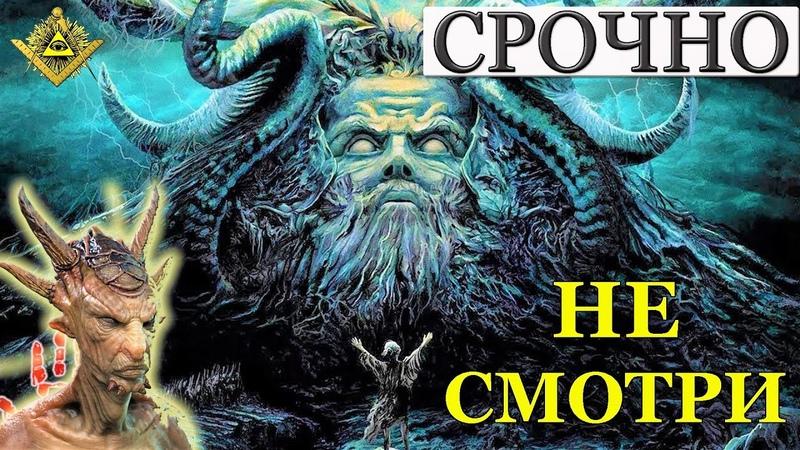 Злой Бог или Бог Войны