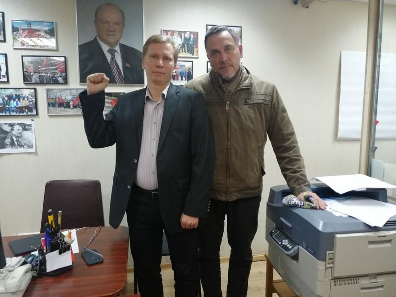 В республике Коми создается отделение Партии Прямой Демократии. «Партия Танчиков»., изображение №3