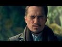 Каста — Прошёл через (Official Video)