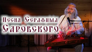 СТАРИННАЯ РУССКАЯ ПЕСНЯ под гусли 🌞Поглажу ладошкой Землю свою 🎵 Любослав