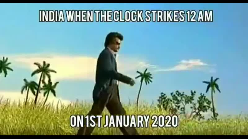 индия первого января часть 2 беда не приходит одна