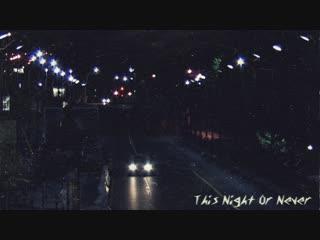 Kyle Reese Revenge - This Night Or Never [Full Album]