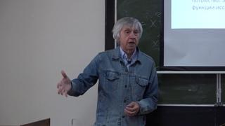 Иваницкий В. В. - Зоосоциология - Пространственная структура у животных и человека