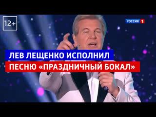 Лев Лещенко в шоу Привет, Андрей!  Россия 1