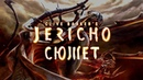 SpoilerAlert! 2: Сюжет Clive Barker's Jericho | Иерихон Клайва Баркера