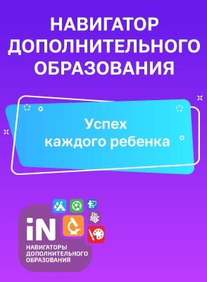 https://sun9-46.userapi.com/CWaDyKARm2J8w9OGs-WopOsriY4rUblzykTsvQ/YDF_8hFDZXQ.jpg