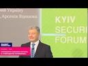 Порошенко обвинил Путина в «гибридном перемирии»