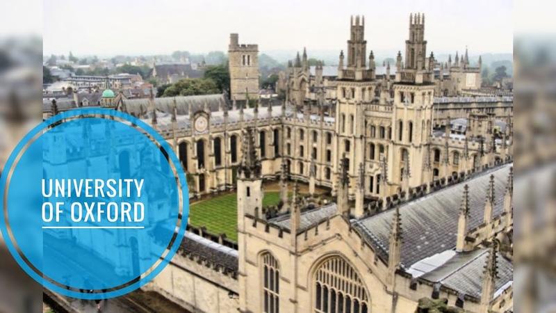 Университет Oxford 🇬🇧🏴
