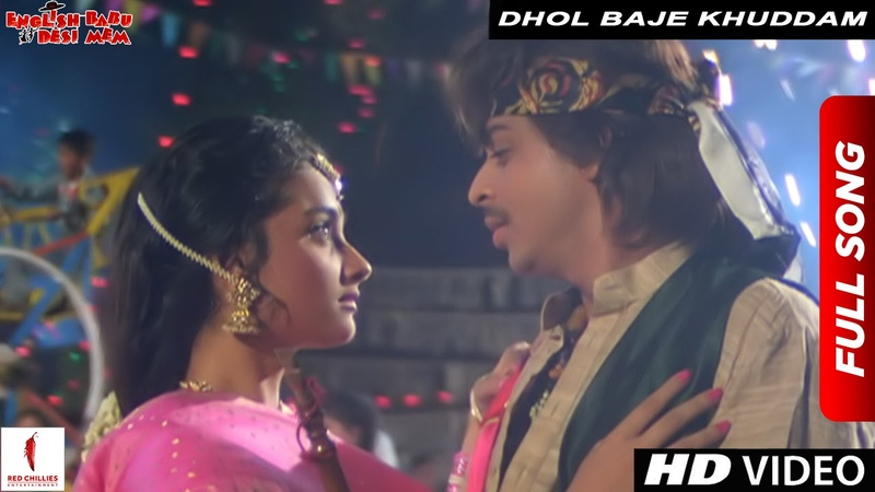 Dhol Baje Khuddam Full Song English Babu Desi Mem Shah Rukh Khan Sonali Bendre