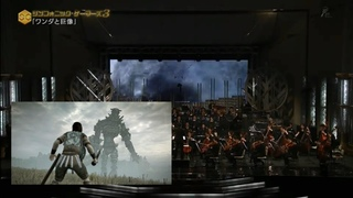 Symphonic Gamers 3 - Shadow of the Colossus