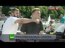 «Помолчите, пожалуйста» корреспондента НТВ ударили в прямом эфире во время празднования Дня ВДВ