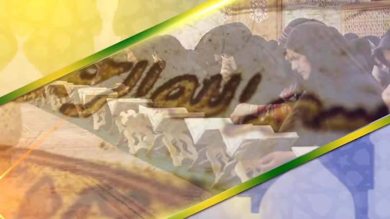 Agha Sheikh Mirza Husain Sabiri 1441 Ramazan 28 = 2020 05 21 Ziafat e Rehman Marifat e Quran Ep25
