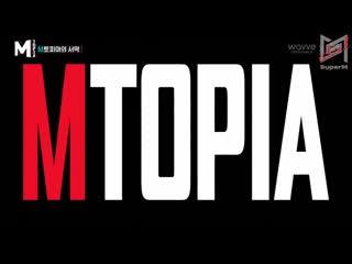 [MTOPIA] 🚨 SuperM, disarm the first booby trap🚨_ EP01 (Перевод)
