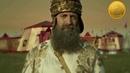 Мудрые слова султана Сулеймана Пусть каждый это услышит