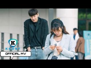 (MV) Huh Gak (허각) - 그 시간, 그 공간 - Hello? Me! (안녕? 나야!) OST Part. 4