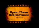 Кино АLive2564.[B|r\|/j|u|s/E|v|a|n.V\|/s|e|m|o|g|u|w|i|j=2003/07 MaximuM
