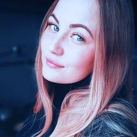 Екатерина Балыбердина
