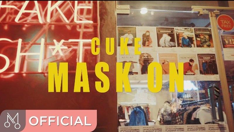 Cuke - MASK ON (feat. Gento, Ryno)