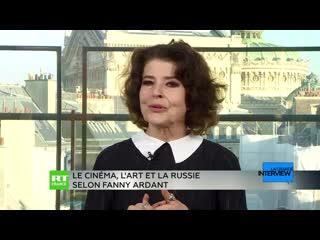 Фанни Ардан / Fanny Ardant - La Grande Interview RT France  (Эфир )
