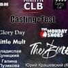 25.03. Manhattan - BIG CASTING+Fest,enter FREE