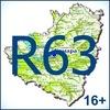 Новости 63 региона (Самара, Тольятти, Сызрань)
