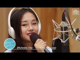 "Kriesha Chu ""Thinking Out Loud""  | One Fine Day with Lena Park(박정현)"