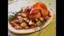 Это шедевр кулинарии Курица с картошкой запеченная в духовке