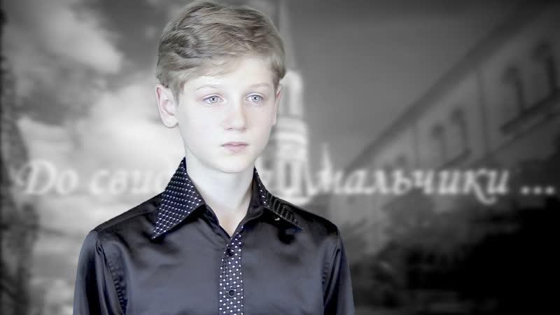 Григорий Туркин - До свидания, мальчики (Булат Окуджава Cover)