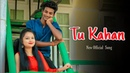 Bewafa pyar | Tu Kahan | Heart Touching love story | Ft. Jeet | Dipjyoti | New song | Besharam Boyz