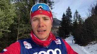 Tour de ski 2019-2020 итоги после 6 гонок. Интервью. Сборная России.