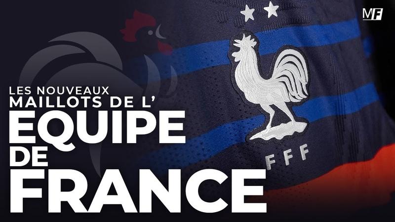 LES NOUVEAUX MAILLOTS DE L'ÉQUIPE DE FRANCE