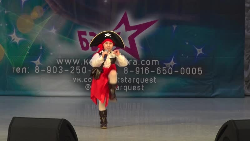 УЧАСТНИК №92 ЕВГЕНИЯ ШУМИЛОВА эстр. вокал ПИРАТКА